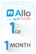 Allo Data Recharge Card - 1 GB for 1 Month