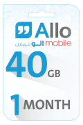 Allo Data Recharge Card - 40 GB for 1 Month