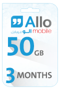Allo Data Recharge Card - 50 GB for 3 Months