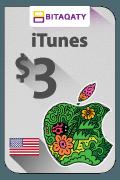 بطاقة هدية أيتونز - 3 دولار أمريكي
