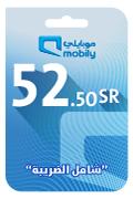 Mobily Recharge Card - SAR 52.50