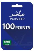 بطاقة شحن مباشر - 100 نقطة